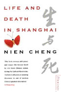 Life and Death in Shanghai (Revised)