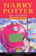 Harry Potter and the Philosopher's Stone: Irish Gaelic Editon (Irish Gaelic)