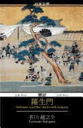 Rashomon and Other Stories with Furigana: (In a Grove, Nose, Spider's Thread, Hell Screen, Autumn Mountain)
