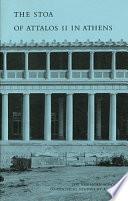 The Stoa of Attalos II in Athens