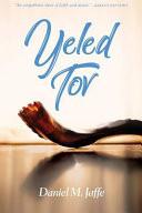 Yeled Tov