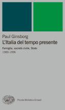 L'Italia del tempo presente