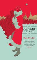 The Concert Ticket